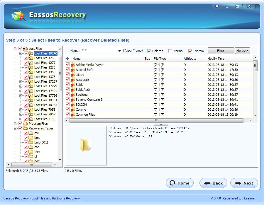 recover deleted files-004